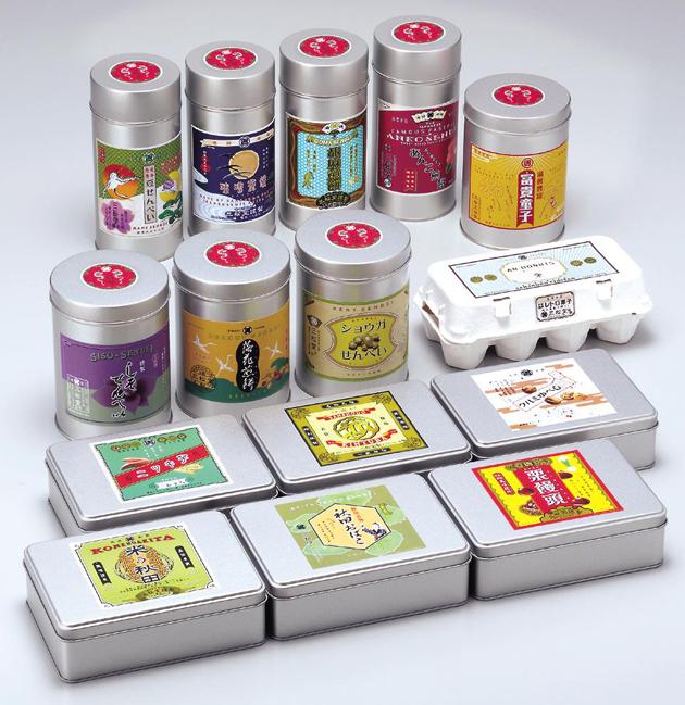 レトロ缶パッケージ